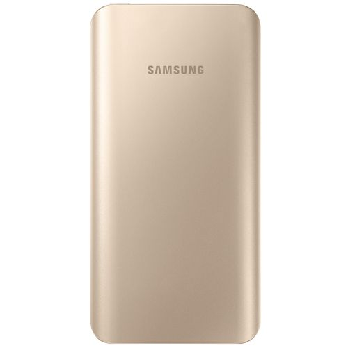 batreia-externa-power-bank-carregador-recarga-celular-samsung-1